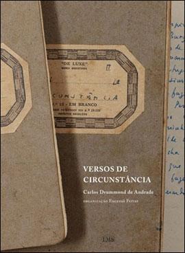 Manoel de Barros - Biografia - Projeto Releituras